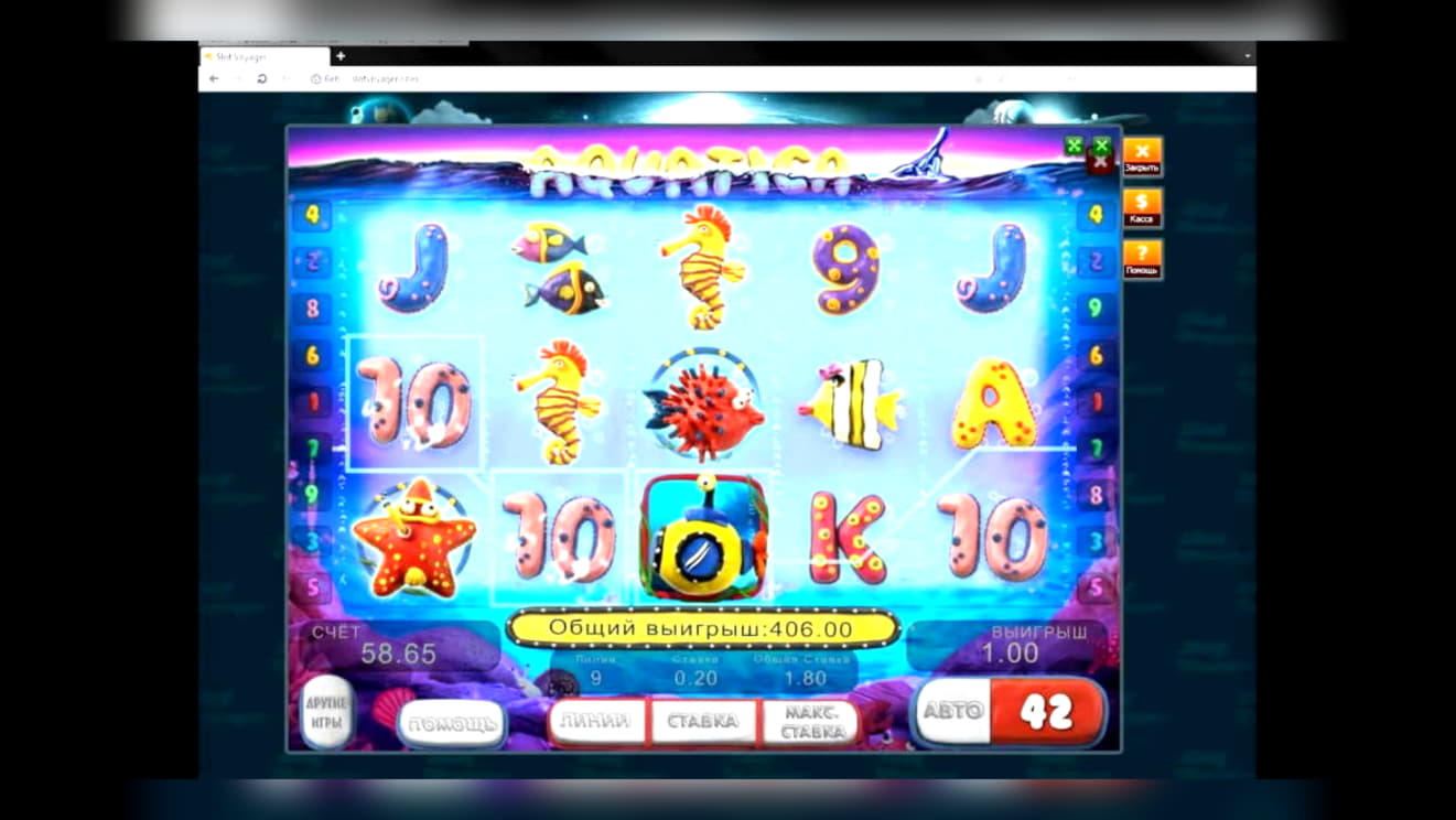 $2310 no deposit bonus code at Spartan Slots Casino