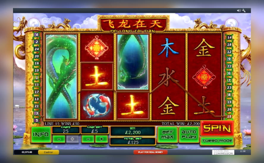 115 Free spins casino at Ruby Fortune Casino